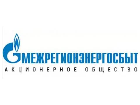 """АО """"Межрегионэнергосбыт"""", г.Москва"""