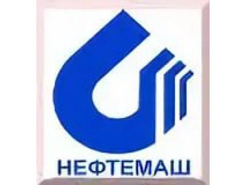 """АО """"Нефтемаш"""", г.Октябрьский"""