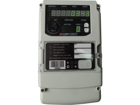 Счетчики электрической энергии многофункциональные ЩМК120СП