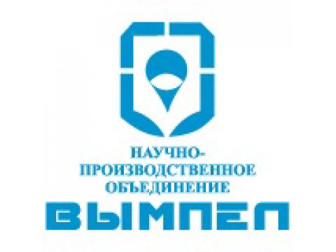"""ООО НПФ """"Вымпел"""", г.Саратов"""