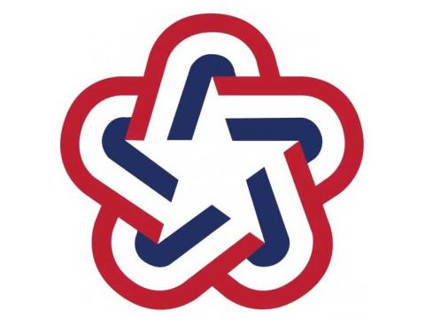 """Фирма """"Photo Research, Inc."""", США"""