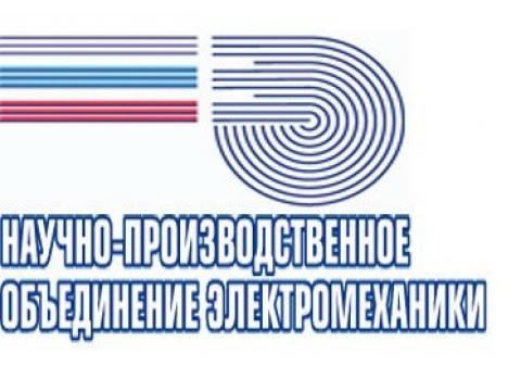 """ОАО """"НПО Электромеханики"""", г.Миасс"""