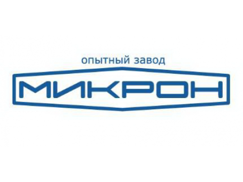"Завод ""Микрон"", г.Москва"