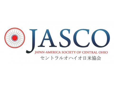 "Фирма ""Jasco"", Япония"
