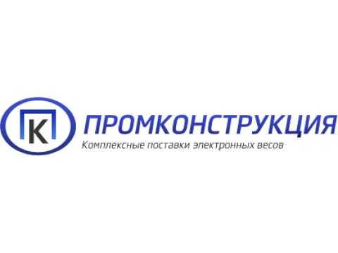 """ЗАО """"Промконструкция"""", г.Челябинск"""