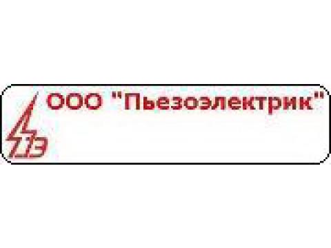 "ООО ""Пьезоэлектрик"", г.Ростов-на-Дону"