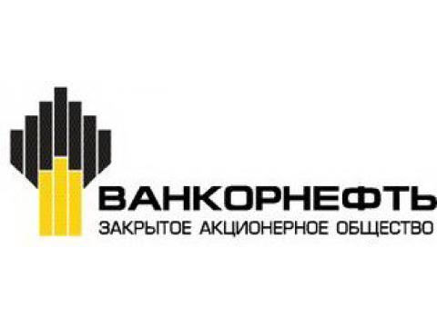 """АО """"Ванкорнефть"""", г.Красноярск"""