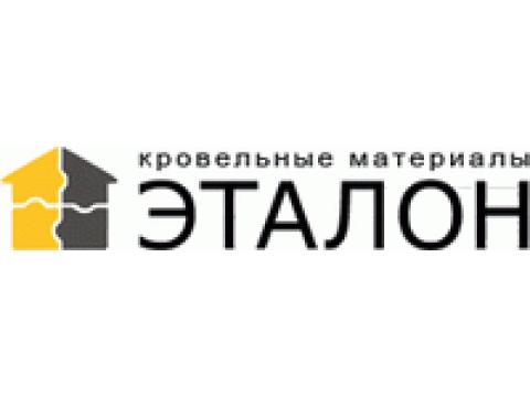 """Завод """"Эталон"""", г.Нижний Новгород"""