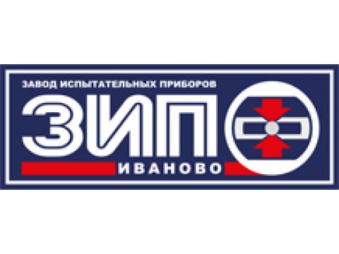 """ООО """"Завод испытательных приборов"""" (ЗИП), г.Иваново"""