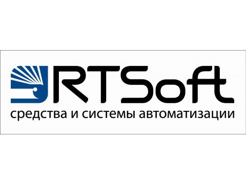"""ЗАО """"РТСофт"""", г.Черноголовка"""