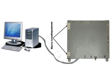 Комплексы программно-технические Цитрон
