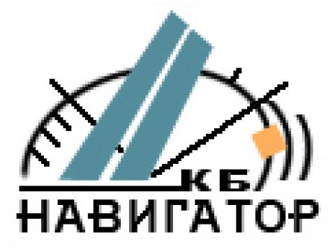 """ЗАО """"КБ """"Навигатор"""", г.Москва"""