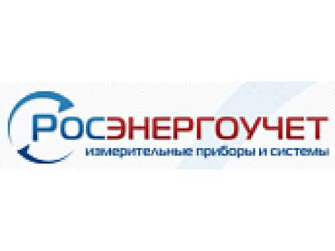 """ООО """"Росэнергоучет"""", г.Белгород"""