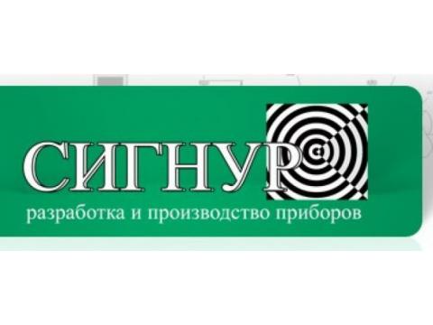 "НПП ""Сигнур"", г.Москва"