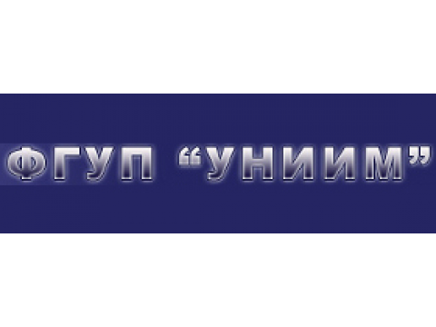 "ФГУП ""УНИИМ"", г.Екатеринбург"
