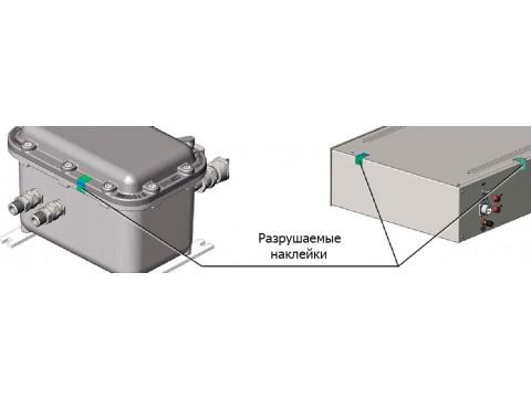 Устройство весоизмерительное двухканальное УВДР-1200