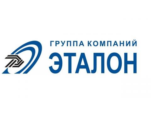 "Опытный завод ""Эталон"", Узбекистан, г.Ташкент"