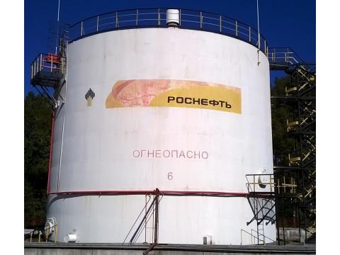 Резервуары стальные вертикальные цилиндрические РВСП-2000, РВСП-5000