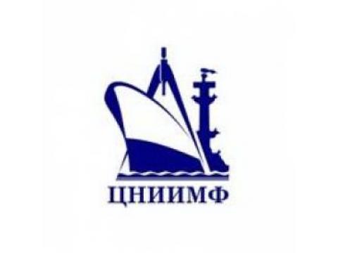 """ЗАО """"ЦНИИ морского флота"""", г.С.-Петербург"""