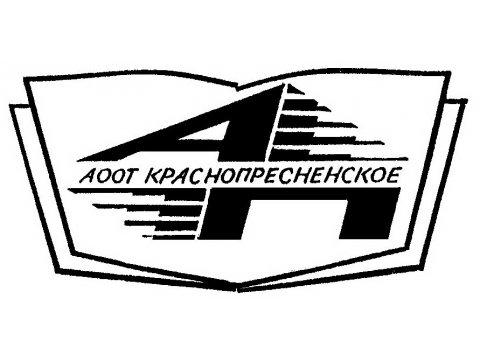 "АООТ ""Практик-НЦ"", г.Москва"