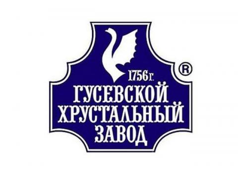 Гусевский хрустальный завод, г.Гусь-Хрустальный