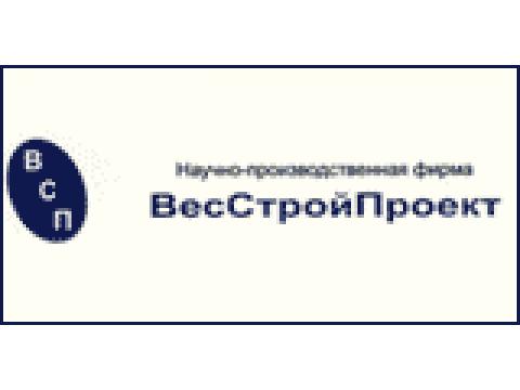 "ООО ""ВесСтройПроект"", г.С.-Петербург"