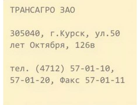 "ЗАО ""СКАД-Электроникс"", г.Курск"