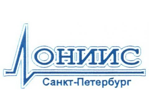 """ФГУП """"ЛОНИИС"""", г.С.-Петербург"""