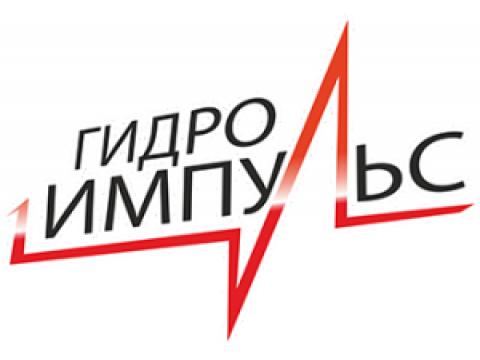 """НПО """"Гидроимпульс"""", г.Псков"""
