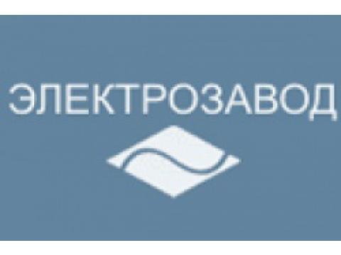 "Филиал МПО ""Электрозавод"", г.Раменское"