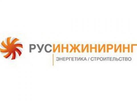 "Филиал ООО ""РУС-Инжиниринг"", г.Шелехов"