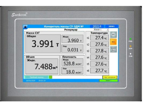 Измерители массы СУ-5ДМ
