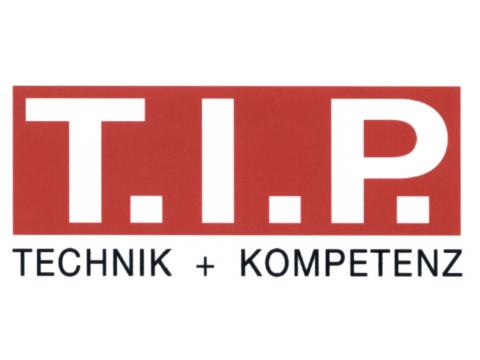 """Фирма """"Tankanlagen Salzkotten GmbH"""", Германия"""