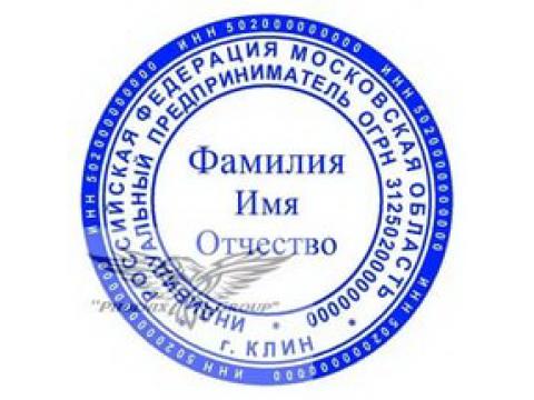 ИП Дмитренко Е.П., г.Курган