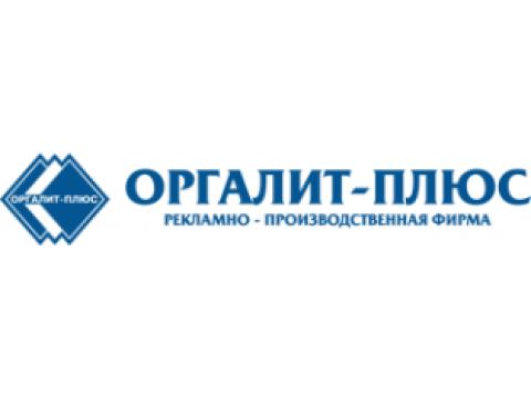 "ООО ""ОМЗ Милеста"", г.Кирово-Чепецк"