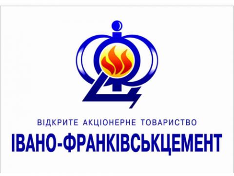 "ООО ""НПФ ""ТЕМП"", Украина, г.Ивано-Франковск"