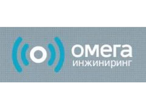 """ООО НПП """"Омега Инжениринг"""", г.Москва"""