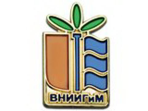 ОКБ ВНИИГидротехники и мелиорации с опытным производством, г.Дмитров