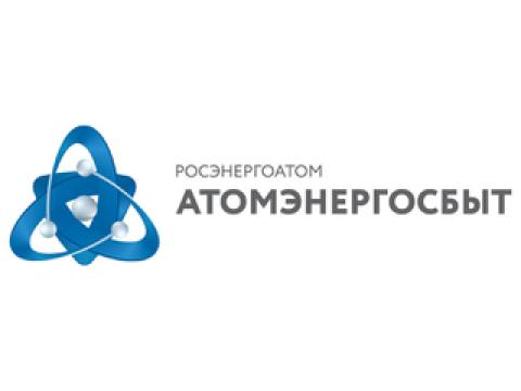"""АО """"АтомЭнергоСбыт"""", г.Москва"""