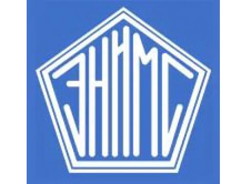 Экспериментальная производственная мастерская ЦАНИИ, г.Москва