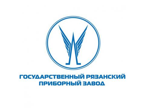 """ФГУП """"Государственный Рязанский приборный завод"""" (ГРПЗ), г.Рязань"""