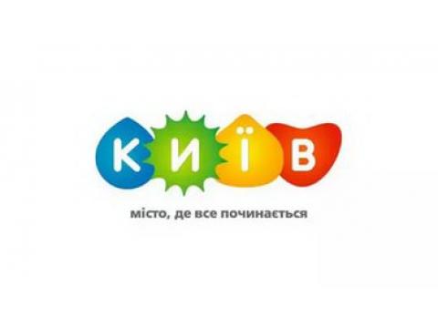 п/я М-5651, Украина, г.Киев