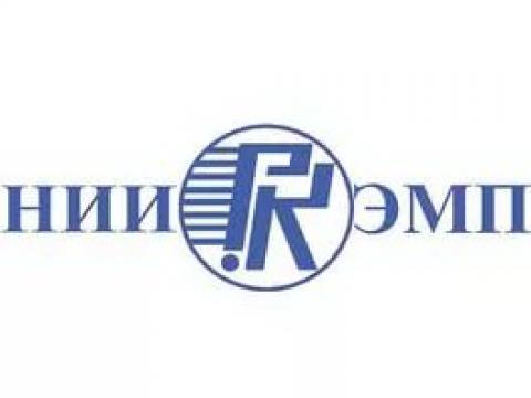 Приборостроительный завод, г.Владикавказ