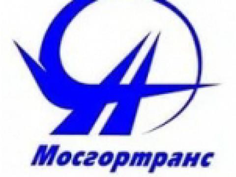 Дорожно-Транспортный Фонд, г.Москва