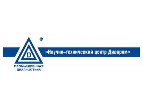 """ЗАО """"НТЦ """"Диапром"""", г.Москва"""