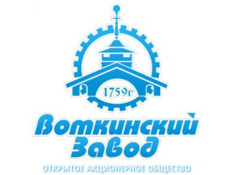 """АО """"Воткинский Завод"""", г.Воткинск"""