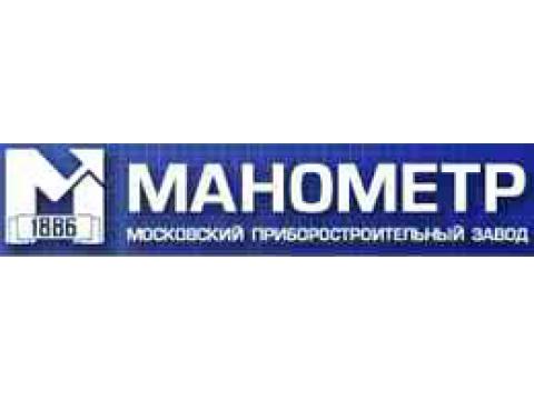 "Завод ""Манометр"", г.Москва"