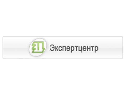 "ЗАО ""НТЦ Экспертцентр"", г.Москва"