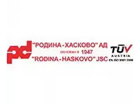 """Фирма """"Rodina-Haskovo"""" JSC, Болгария"""