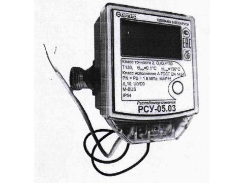 Расходомеры-счетчики ультразвуковые РСУ-05